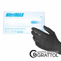 Перчатки NitriMAX (блок)  ЧЕРНЫЕ - XS