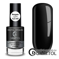 Лак для стемпинга  №2 Grattol Stamping Black