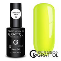 База Grattol Rubber Base Camouflage Neon № 02