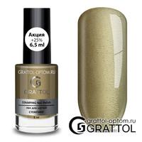 Лак для стемпинга  №3 Grattol Stamping Gold