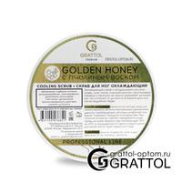 Grattol Premium cooling scrub  СКРАБ для ног ОХЛАЖДАЮЩИЙ,  150 мл