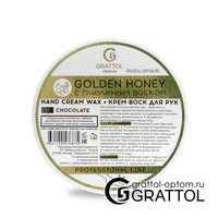 Grattol Premium Hand cream wax Chocolate КРЕМ-ВОСК ДЛЯ РУК с ароматом бельгийского шоколада,  150 мл