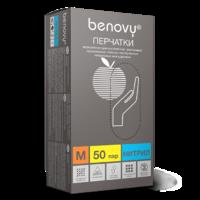 Перчатки BENOVY Nitrile PC (блок)  ГОЛУБЫЕ - S
