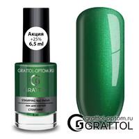 Лак для стемпинга  №9 Grattol Stamping Green Metal