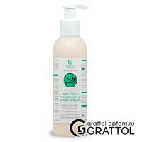 Grattol Premium Foot Cream From Cracks КРЕМ ДЛЯ НОГ   От трещин, 150 мл