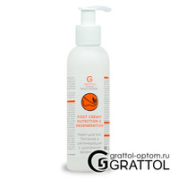 Grattol Premium Foot Cream Nitrition КРЕМ ДЛЯ НОГ   Питание и регенерация, 150 мл