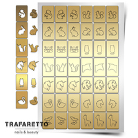 Трафарет для дизайна ногтей Trafaretto. Крылья