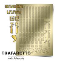 Металлизированные наклейки TRAFARETTO. Арт. OR-01, Золото