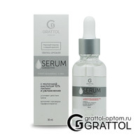 """Grattol Premium  SERUM Сыворотка с молочной кислотой 10%  """"Пилинг и увлажнение"""", 30 мл"""