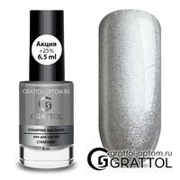 Лак для стемпинга  №4 Grattol Stamping Silver