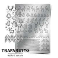 Металлизированные наклейки TRAFARETTO. Арт. W-03, Серебро