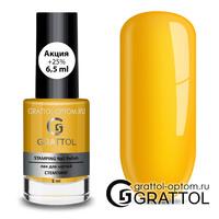 Лак для стемпинга  №6 Grattol Stamping Yellow